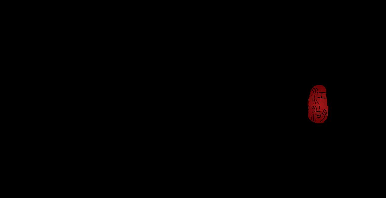 江湖大梦-LOGO-黑