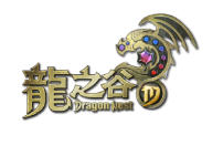 Z:\【手遊-2018-01】龍之谷\00)logo商店圖icon\01)LOGO\DNLogo_最终.png