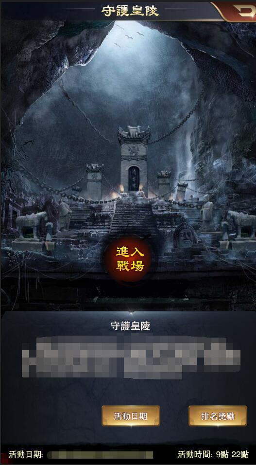 C:\Users\Lenovo\Documents\Tencent Files\381856517\FileRecv\12_看图王fanti.jpg