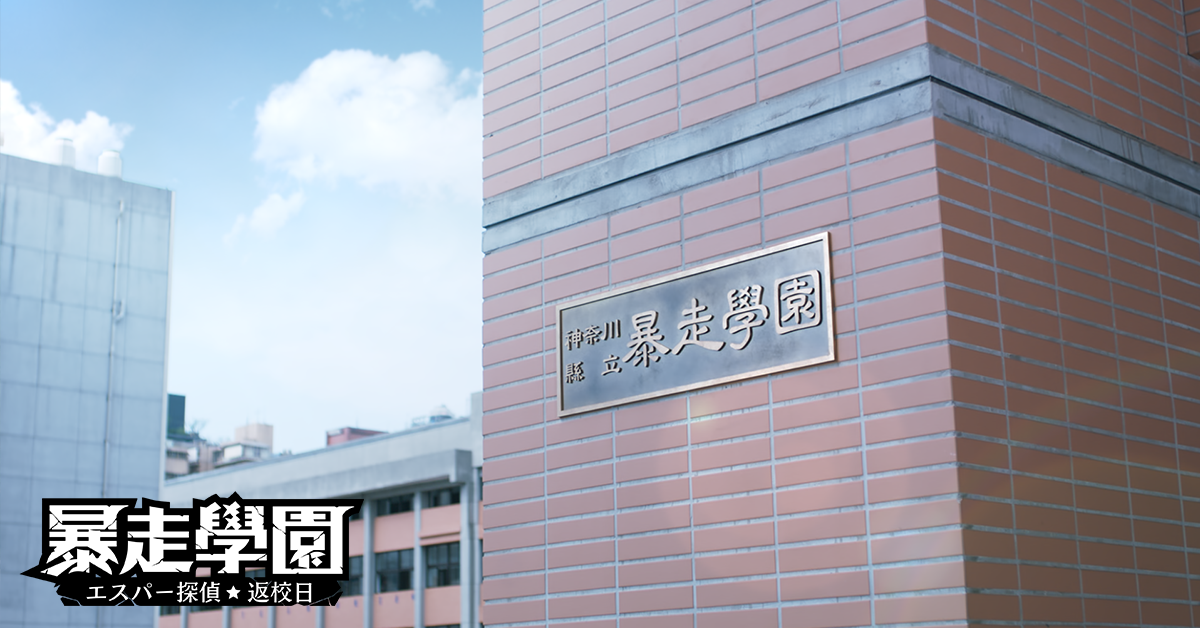 Z:\【手遊-2017-04】偷星九月天(暴走)\10)廣告素材\新聞稿圖\20180517\07.png