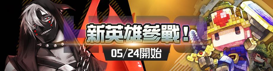\\nhnst-nas\SMB\COMPASS\03_翻译\台湾\画像\0510维护\完成\JPG或PNG\banner_0126_w.jpg
