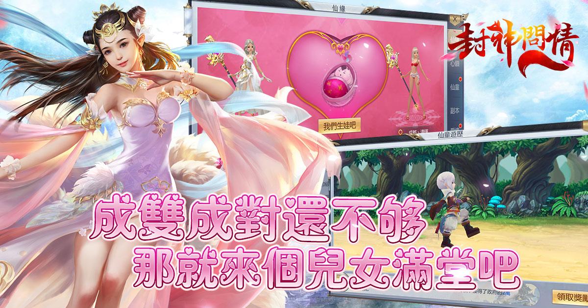 港台-0531-封神新闻稿图2-黎森宁