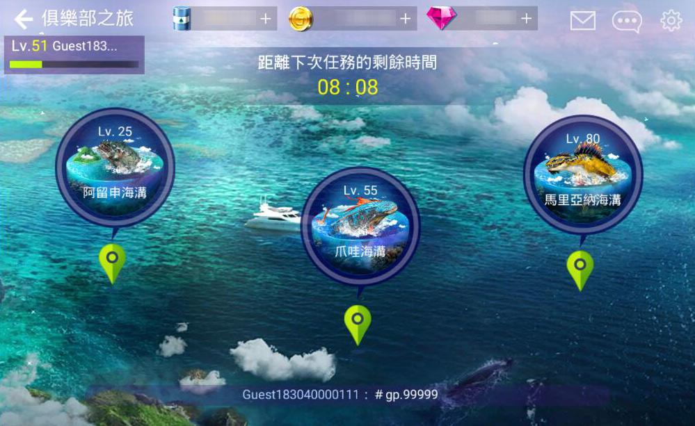 X:\2.行銷處\03. 各遊戲專案\25.FishingStrike:釣魚大亨\04. 新聞稿相關\20180625_重大改版\俱樂部活動.jpg