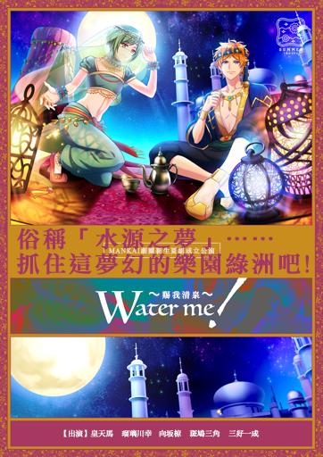 Flyer01_002