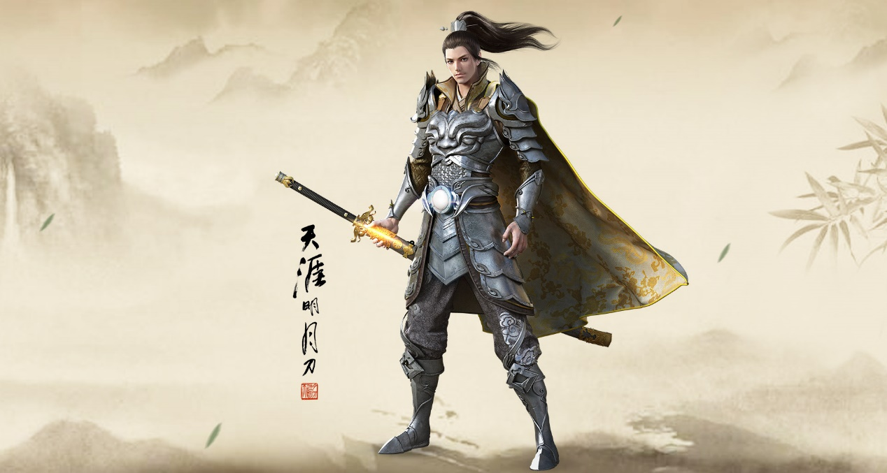 http://game.gtimg.cn/images/wuxia/picture/wallpaper/w143-1920x1024.jpg