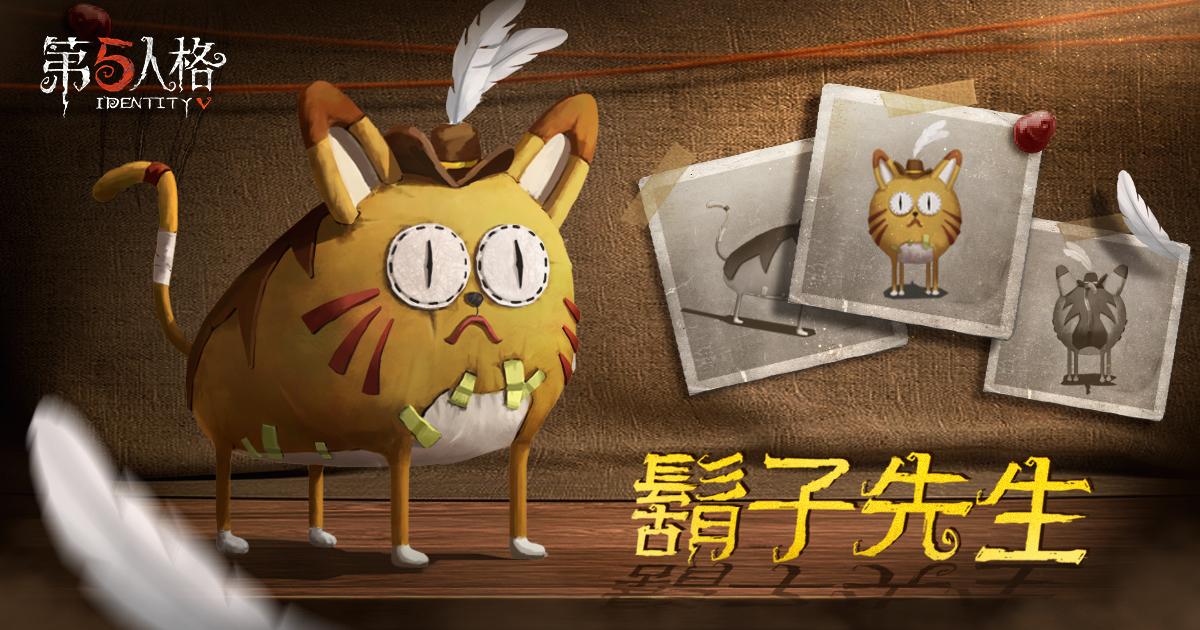 D:\H55繁体版\随从宠物\胡子先生\H55-橘猫-繁.jpg