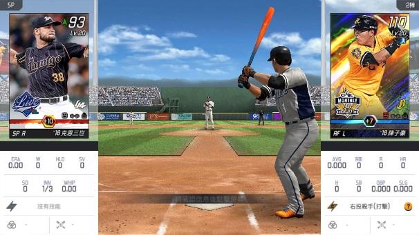 X:\2.行銷處\03. 各遊戲專案\02. PI2棒球殿堂2\04. 新聞稿相關\20180810_十信高中\01.對戰畫面.jpg