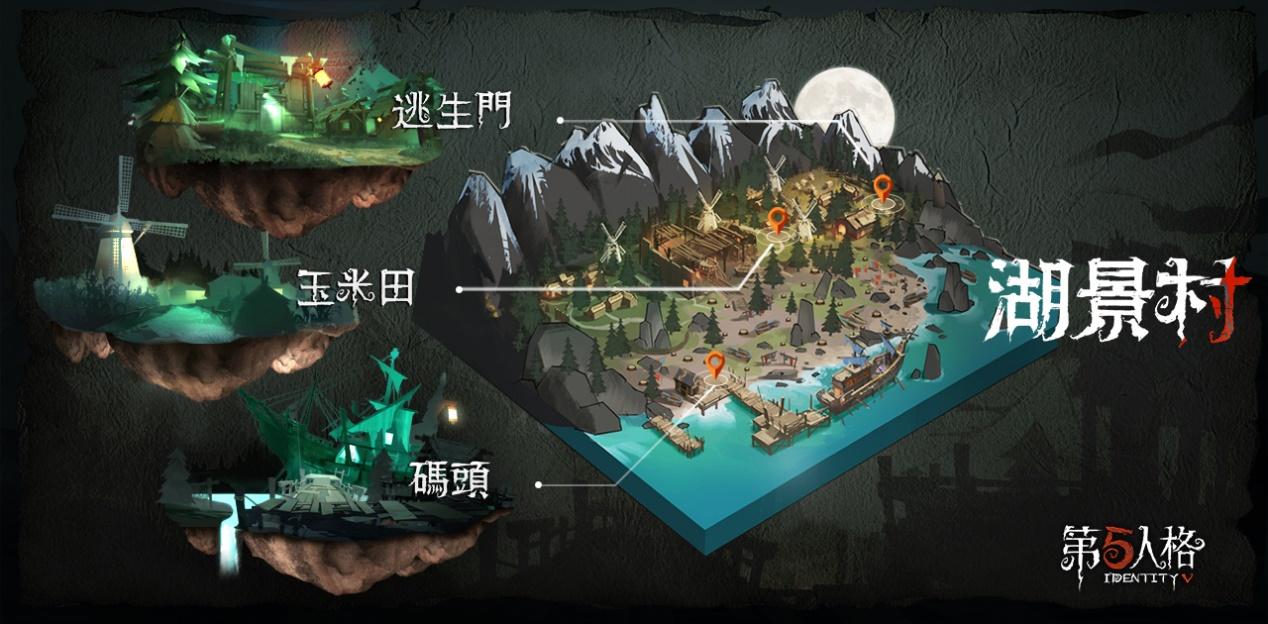 C:\Users\gzyuyue\Downloads\湖景村宣传海报-cht.jpg
