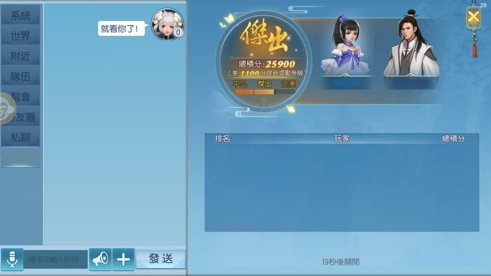 D:\Desktop\GH\靈犀互動10.jpg