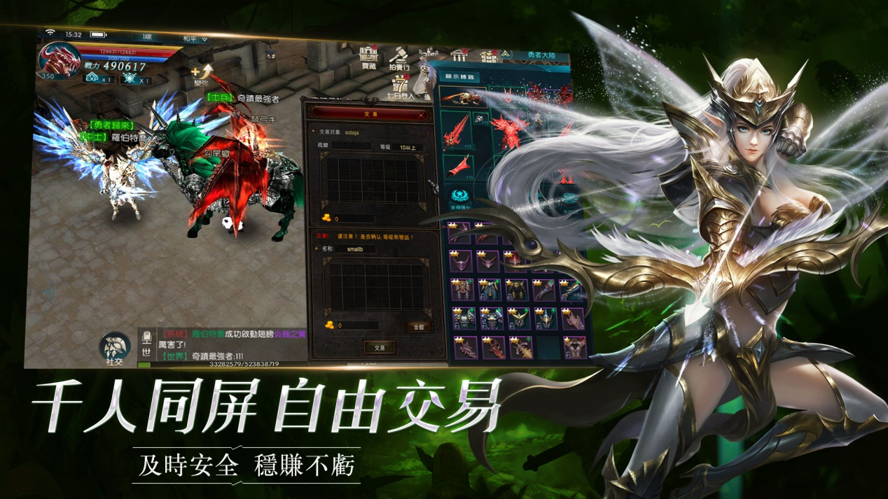 C:\Users\admin\Desktop\奇蹟MU商店圖\4.jpg