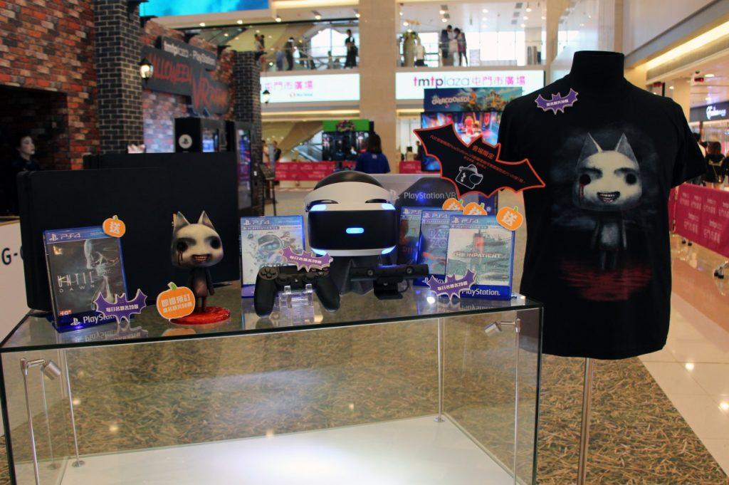 【坦編外訪】萬聖節「VR」鬼叫 Play Station鬼屋大「驚」喜!